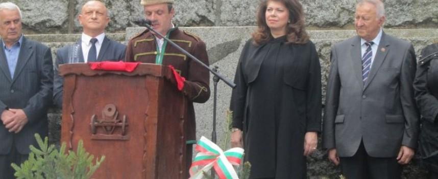 И.Йотова: Призвани сме да предадем делото на българските герои и националния дух на децата ни