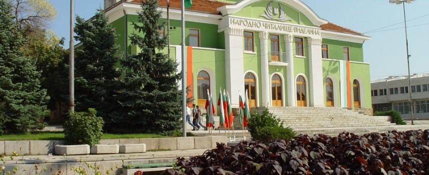 Станимир Велчев е кандидатът на БСП за кмет на община Панагюрище