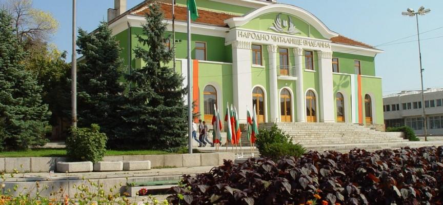 """Министър Нанков нареди община Панагюрище в списъка на отличниците по """"Региони в растеж"""""""