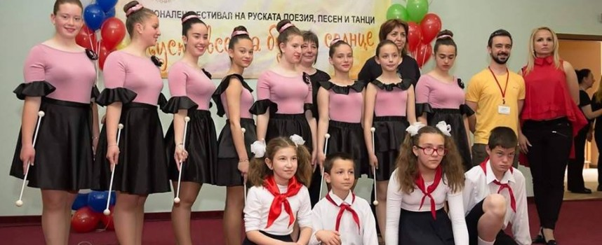 """Велинград бе домакин на Зоналния етап на """"Пусть всегда будет солнце"""""""