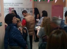 Пазарджик: Онкоцентърът стяга седми рожден ден