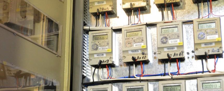 Само през този месец: EVN променя графика при отчитането на тока в махали и села