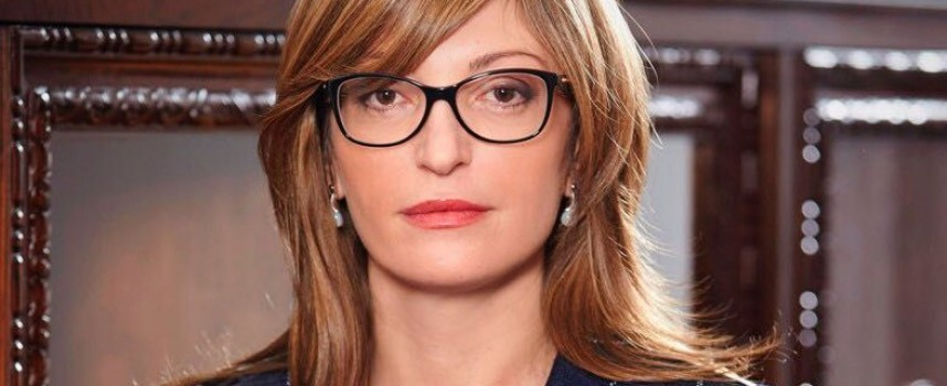 УТРЕ: Вицепремиерът и министър на външните работи  Екатерина Захариева ще посети Пазарджик
