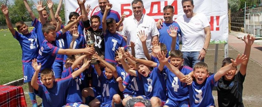 """Купата """"Децата и футболът"""" замина за Паталеница, вижте класирането"""