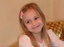 След седмица: Благотворително парти за Йоанка
