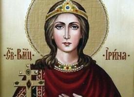 Почитаме днес Света Ирина
