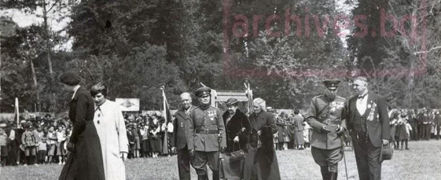 В миналото: Гергьовските паради в Пазарджик се правили на Острова