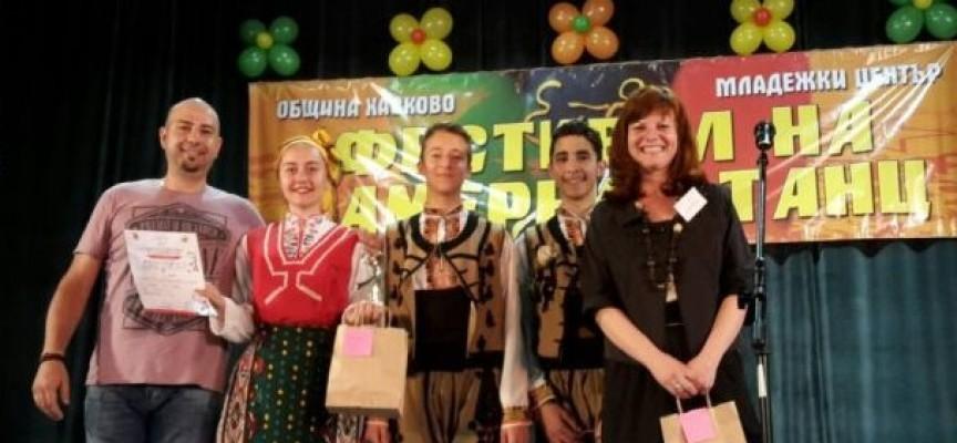 """Блестящо представяне на """"Чавдар"""" в Хасково"""