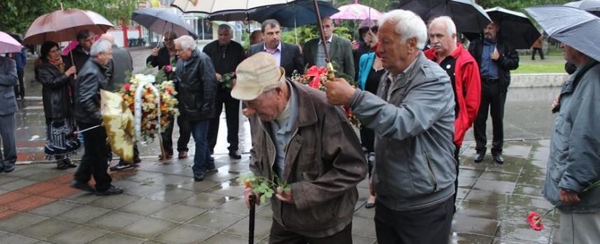 Септемврийските ветерани отбелязаха Деня на победата