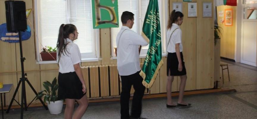 """На патронният си празник ОУ """"Кирил и Методий"""" – Ветрен се сдоби със свое знаме"""