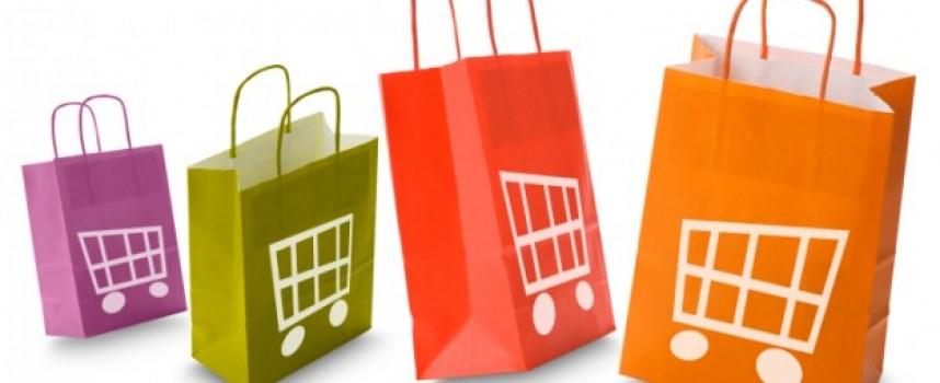 Гардеробът през този сезон може да се набави и с интернет шопинг