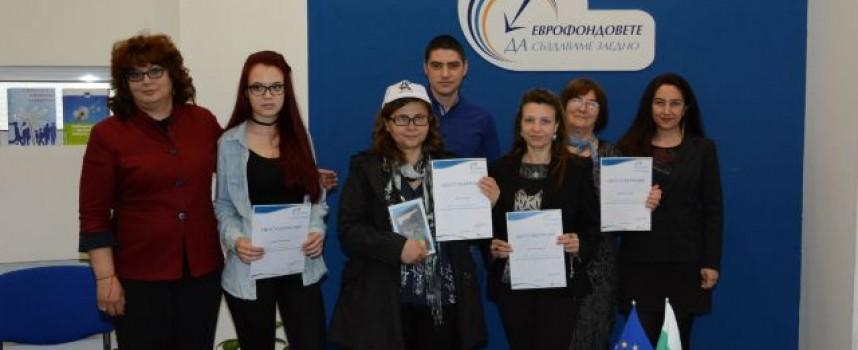 Мария Мадарова бе отличена в конкурс на Областния инфоцентър