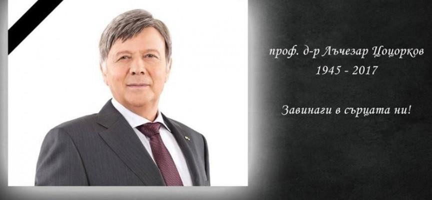 Панагюрище: Една година от смъртта на Лъчезар Цоцорков