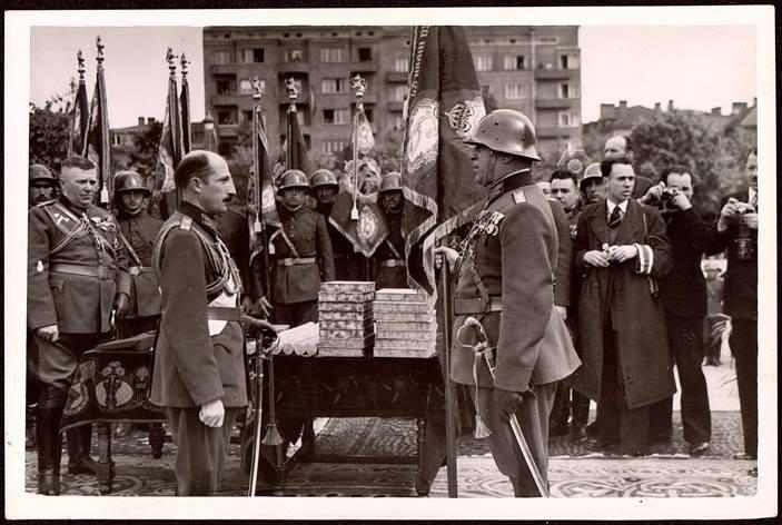 1937г.