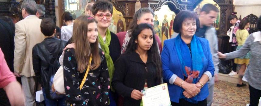 Четирима ученици от областта с награди от синодален конкурс