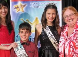 Велинград: Ерол Ходжов и Николета Сачкова ни представят в конкурс за принцове и принцеси