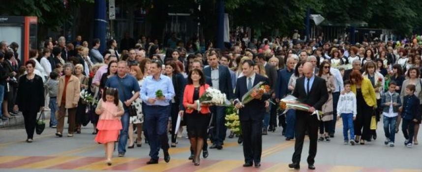 Празнично шествие ще има утре в чест на Деня на българската просвета и славянската писменост