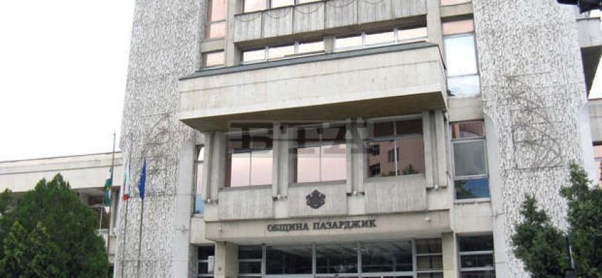 """УТРЕ: В зала """"Архитектурен съвет"""" дебатират за програмен период 2021 – 2027"""