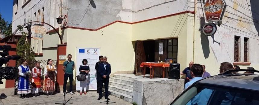 Пещера: Две обществени и 31 жилищни сгради ще бъдат санирани в родопския град