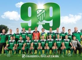 """Честита 99-та годишнина, ФК """"Хебър"""""""