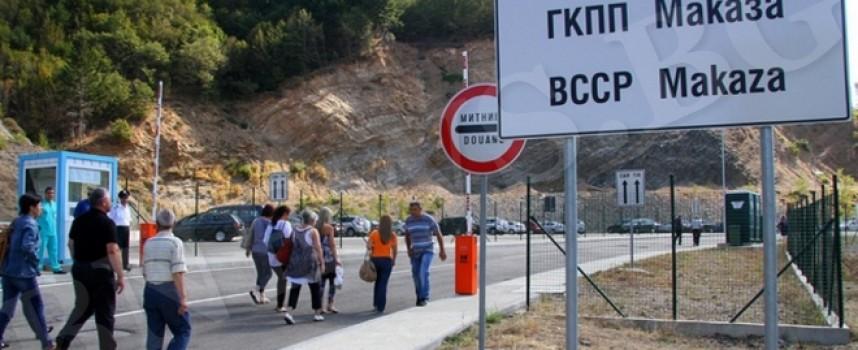4 километра коли чакат на ГКПП Маказа, за да излязат от страната