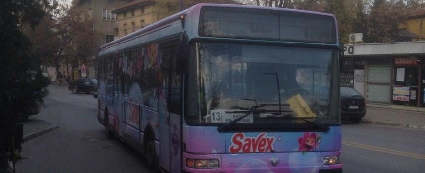 """Извънредни автобуси за Задушница пуска """"Хебър бус"""""""