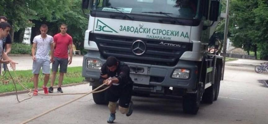 1 300 лева събраха силните мъже на България за Кристиян