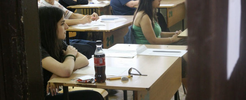 Вижте верните отговори на задачите от днешния изпит на учениците от седми клас