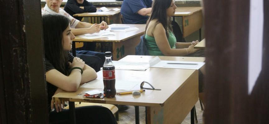 Започва приемът на документи за средно образование