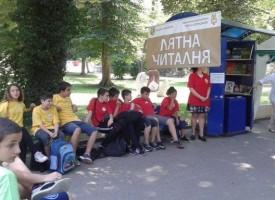 """От 14 юни: Започва """"Лято в Библиотеката"""""""