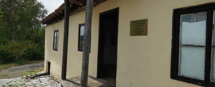 Славовица се покланя днес на делото на Стамболийски