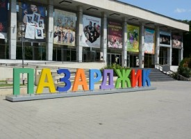 Пазарджик: Тази вечер на тортата се открива Международният фолклорен фестивал