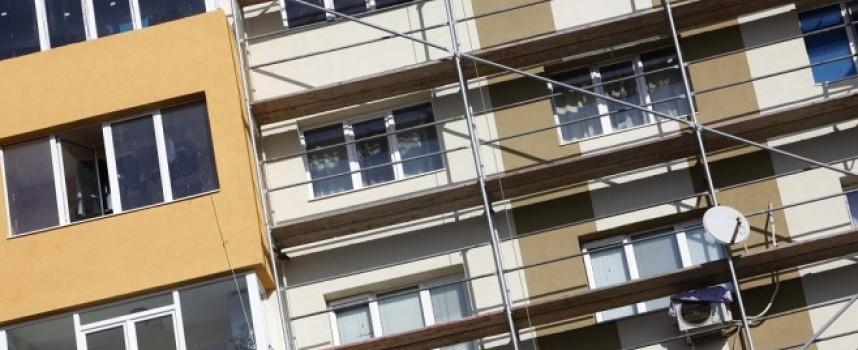 Около 90 блока ще са санирани след края на програмата за енергийно обновяване