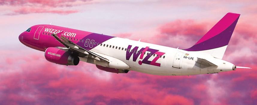 По въздуха: WizzAir пуска полети до Ница и Лисабон