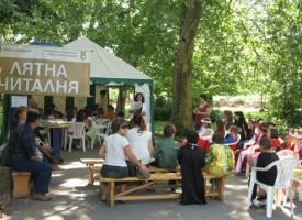 Пазарджик: Мимози, чинари, див рошков и Гинко билоба хвърлят сянка по улици и паркове