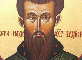 Почитаме днес Наум Охридски