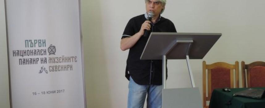 РИМ-Пазарджик взе участие в Първия национален панаир на музейните сувенири