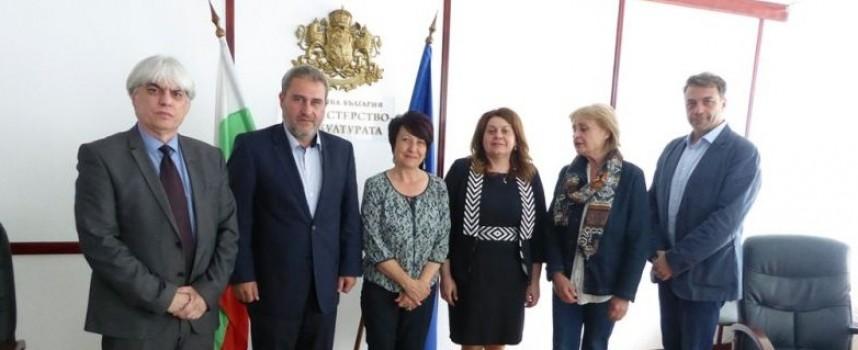 """Шефовете на Сдружение """"Български музеи"""" се срещнаха с министъра на културата Боил Банов"""