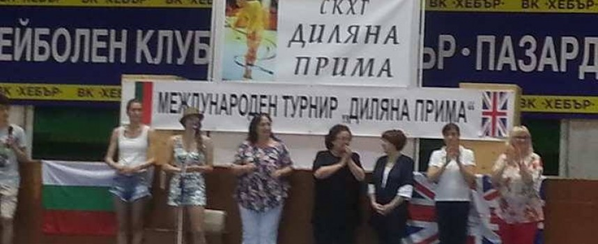 """Рени Камберова и Любомира Казанова откриха """"Диляна Прима"""""""