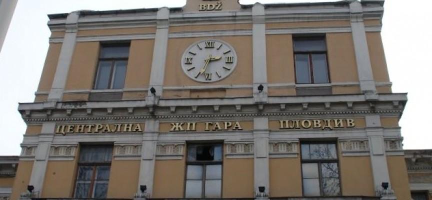 Съмнителен багаж опразни салоните на Централна гара в Пловдив