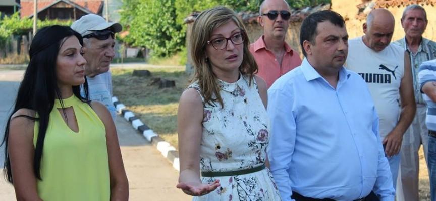 Екатерина Захариева посети Бошуля и Септември