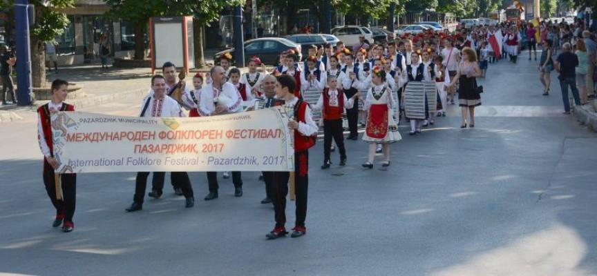 Пазарджик: Да бъде фестивал!