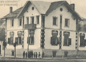 """ПГ""""Христо Ботев"""" е обявена за училище с национално значение, вижте историята на школото"""