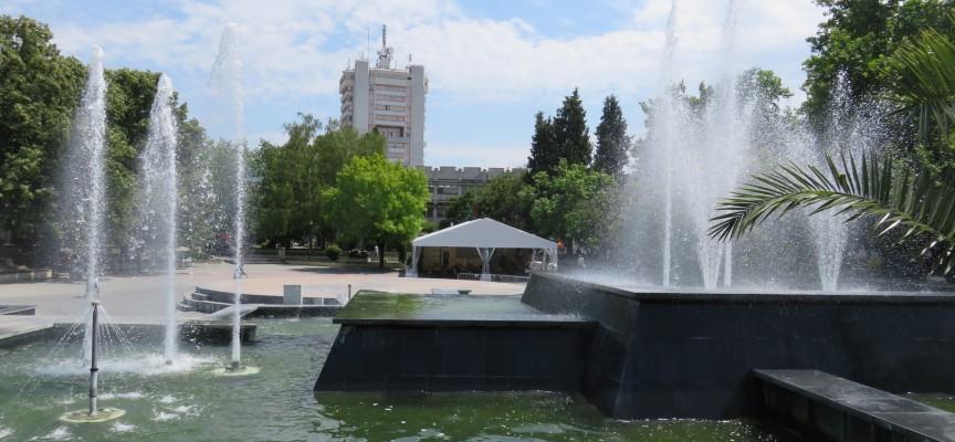 Днес и утре: Пазарджик е домакин на двудневна международна конференция