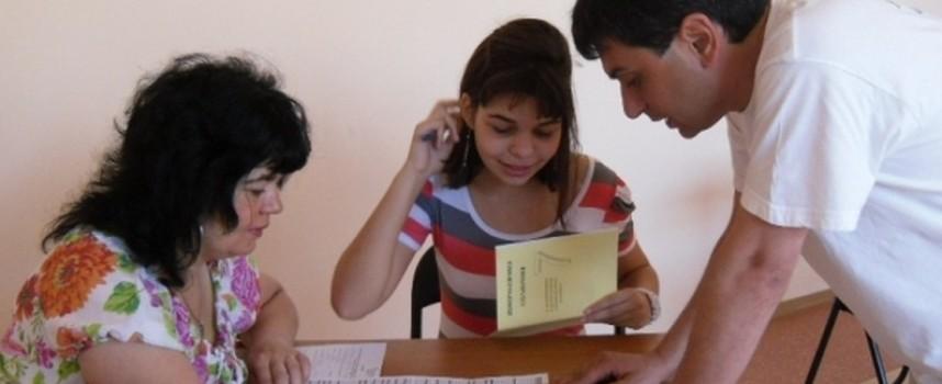 В понеделник: Казват незаетите места след първо класиране за осми клас