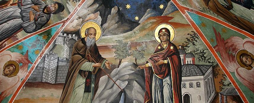На 5 юли: Почитаме Св. Атанасий Атонски, повелителят на водата