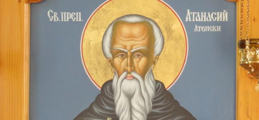 Предания и легенди: Бялата буля пази пътниците край манастира Св.Атанасий до Бяга