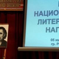 Време за литература: В памет на Милош Зяпков