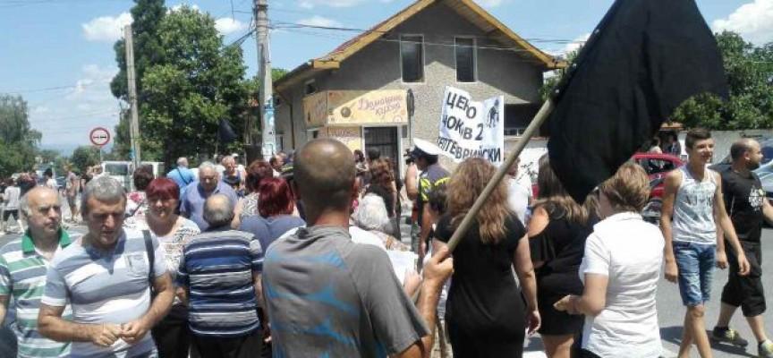 Варвара се вдигна на протест и блокира пътя Пазарджик – Велинград