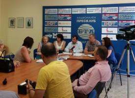 Марин Рачев с пространен преглед на събитията в община Септември /запис на пресконференцията/
